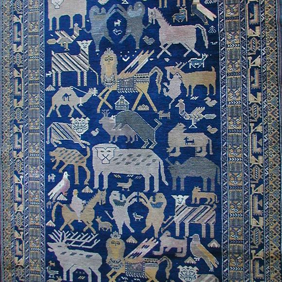 Afghan Carpets for Sale