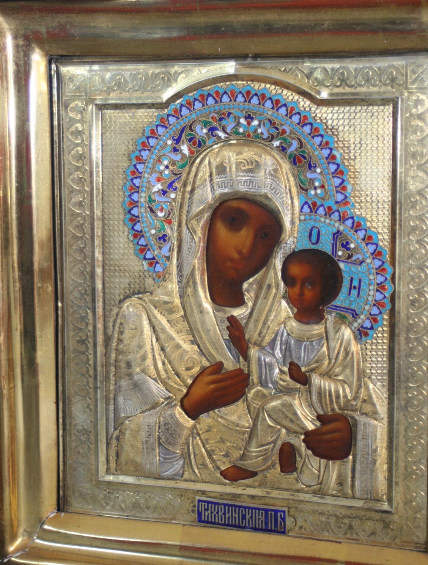 Russian Icon 31
